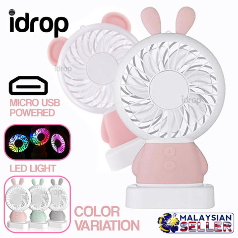 idrop Mini Rabbit Bear USB Fan [ ZW-2802 ]