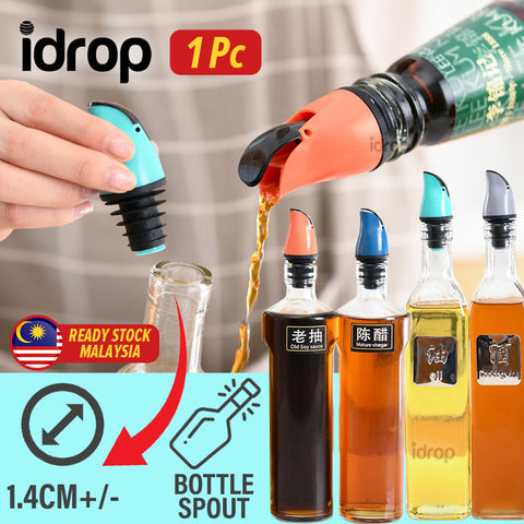 idrop [ 1pc ] Pouring Spout Nozzle Tip for Oil Seasoning Condiment Bottle / Muncung Tuang Botol / 油嘴(自动开合瓶盖)(盒装)