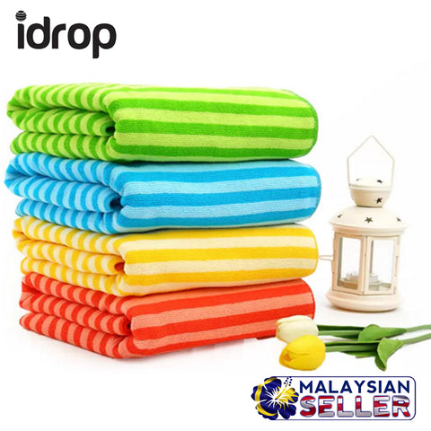 idrop Extra Soft & Quick Drying Towel - Multi Color Stripes Absorbent Fabric [ Set of 2 ]