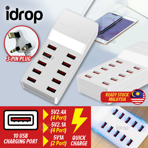 idrop 10 Port USB 50W Intelligent Smart Charger Quick Charging [ AC 100-240V 50-60Hz DC5V10A