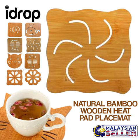 idrop NATURAL BAMBOO Wooden Heat Pad Placemat