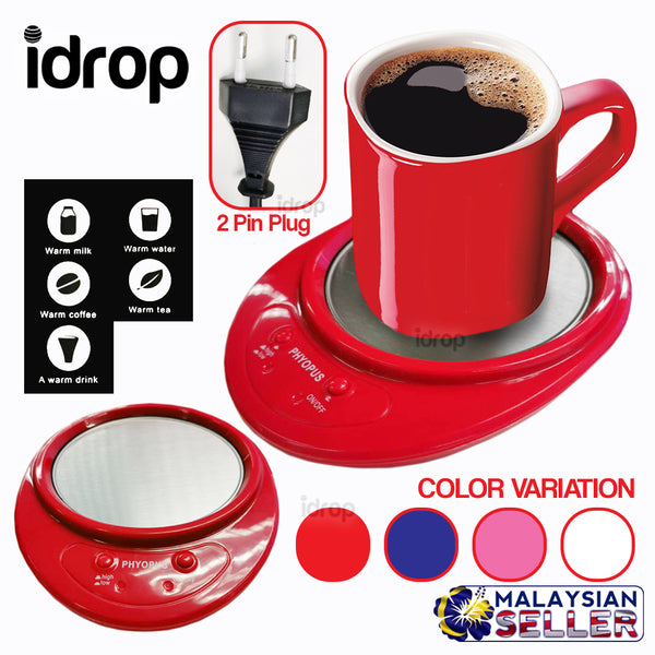 idrop PHYOPUS Cup Mini Heater [ PH-8311 ]