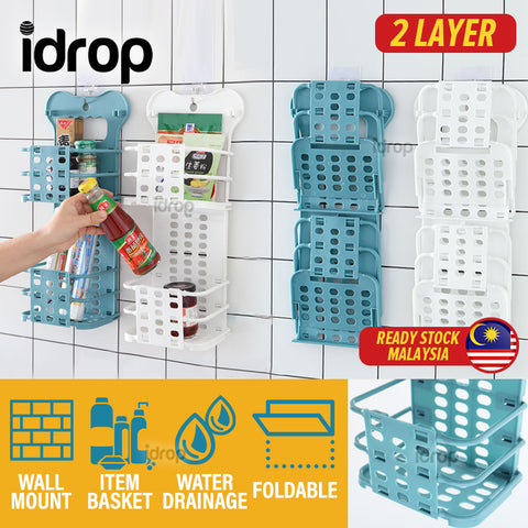 idrop [ 2 LAYER ] Double Decker Foldable Wall Mounted Basket Storage Rack