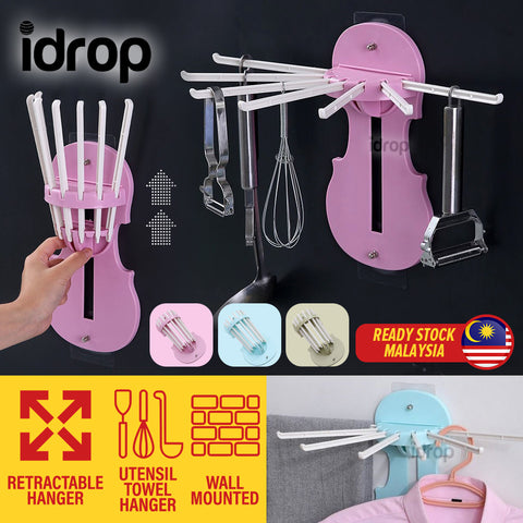 idrop Retractable Multifunction Kitchen Household Wall Mounted Hanging Storage