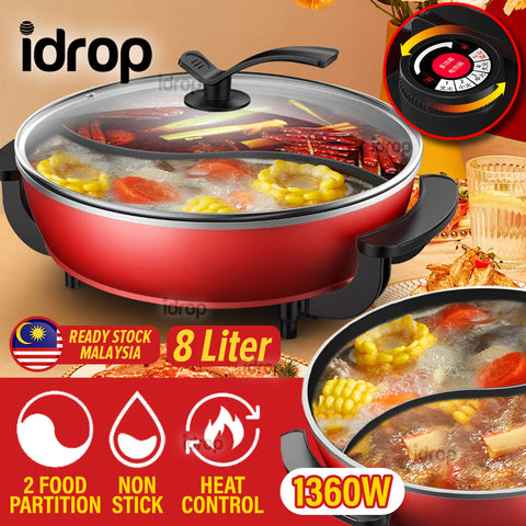 idrop [ 8L ] 2 IN 1 Multifunction Electric Kitchen Nonstick Cooking Hotpot Steambot Cooker 1360W