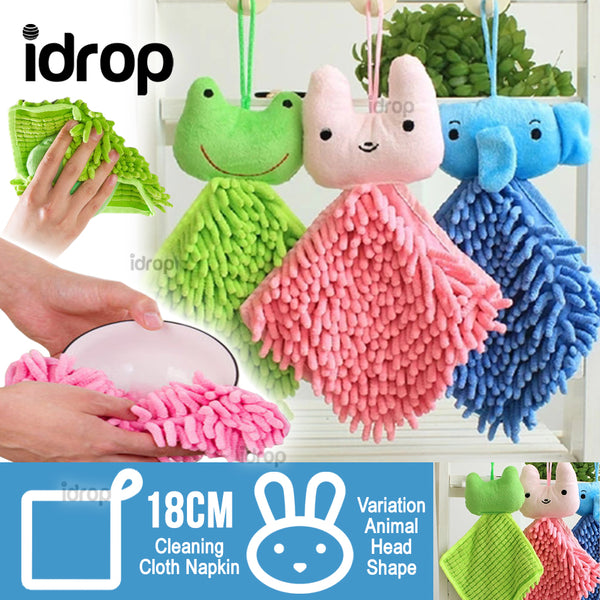 idrop 1pc Cute Animal Hand Cleaning Towel Napkin [ 18cm x 18cm ]