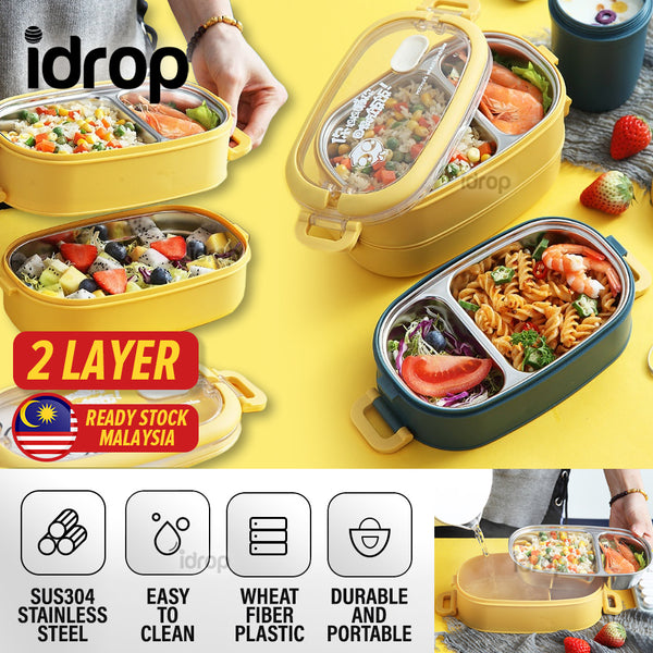 idrop [ 2 LAYER ] Portable Compact Lunch Box with Removable Stainless Steel Inner Food Tray [ 1550ml ]