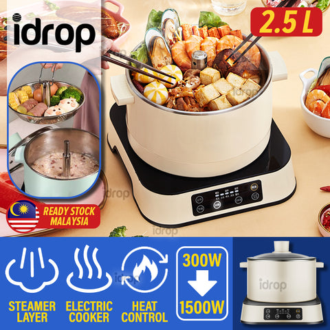 idrop [ 2.5L ] 1500W Multifunction Electric Kitchen Cooking Smart Cooker Hotpot