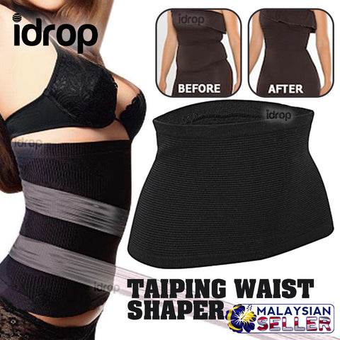 idrop Taping Waist Shaper [ CR009A ]