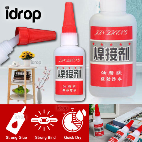 idrop 50g All Purpose Adhessive Strong Glue