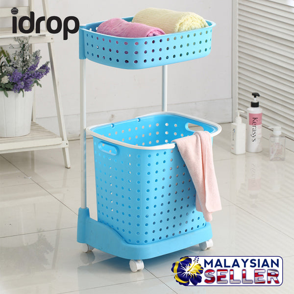 idrop 2 Layer Laundry & Toiletry Rack Shelf - Movable Rack Shelf with Basket & Wheels