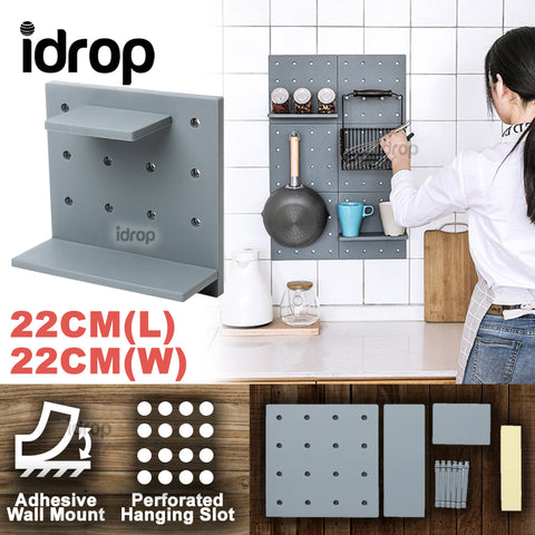 idrop Perforated Wall Mounted Rack Shelf [ 22cm x 22cm ]