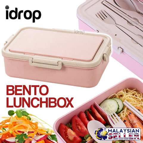 idrop BENTO LUNCHBOX - Portable lunch box with Eating Utensil