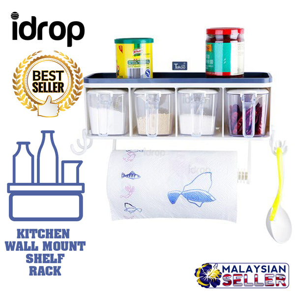 idrop SEASONING STORAGE - Kitchen Wall Mount Rack Shelf