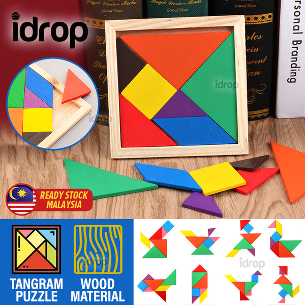 idrop [ 7pcs ] Children Tangram Educational Learning Puzzle Toy