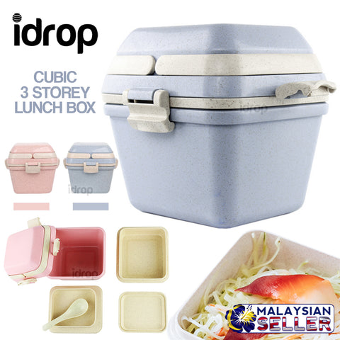 idrop CUBIC LUNCH BOX - 3 Storey Compartment Food Container