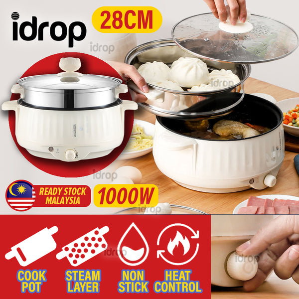 idrop [ 2 LAYER ] [ 28CM ]Multifunction Household Electric Cooker Pot & Steamer Layer [ 3.7 L ]
