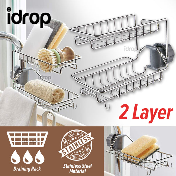idrop 2 Layer Bathroom Kitchen Faucet Draining Storage Rack Shelf