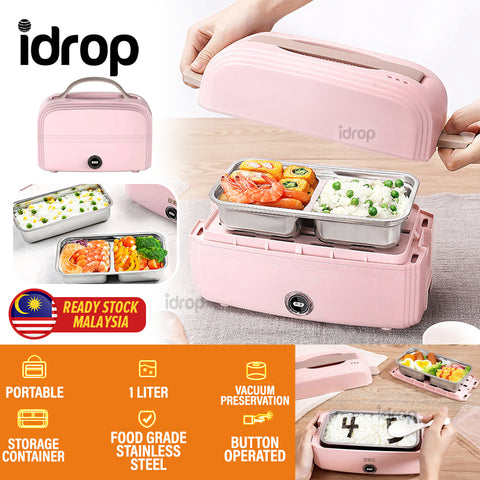 idrop 1L Electric Self Heating Insulation Cooker Lunch Box [ 300W / 220V ]