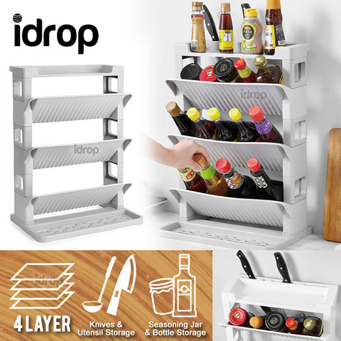 idrop 4 Layer Multi Layer Kitchen Seasoning & Bottle Jar Rack Shelf