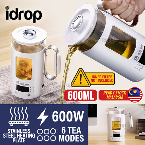 idrop 600ml Digital Multifunction Electric Glass Pot