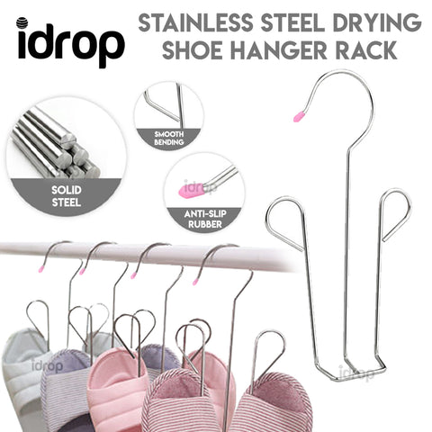 idrop 1pcs Multipurpose Stainless Steel Drying Shoe Hanger Rack