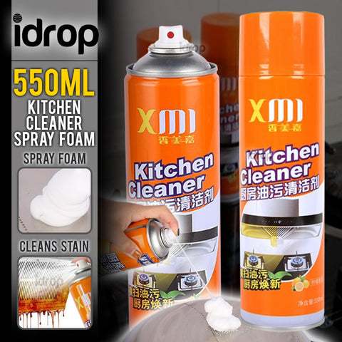 idrop 550ml Kitchen Cleaner Foam Cleaning Spray Can