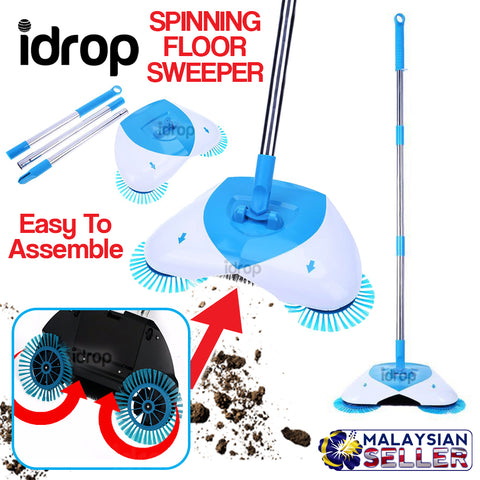 idrop Spinning Floor Sweeper - Cordless Cleaning Broom
