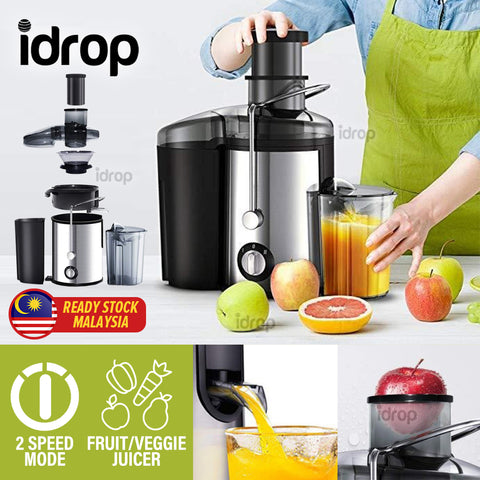 idrop 2 SPEED Electric Juice Extractor Fruit & Vegetable Juicer 800W