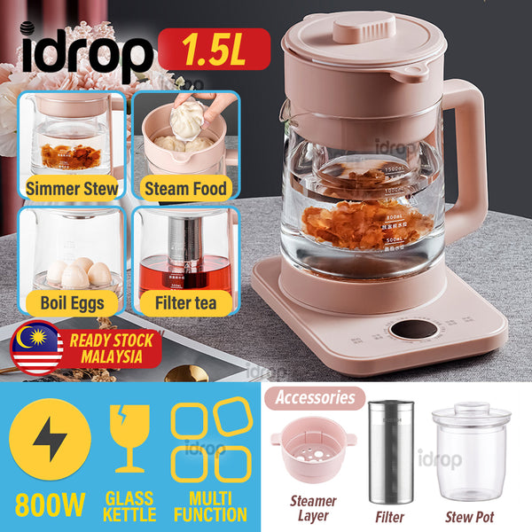 idrop [ 1.5L ] 800W Multifunction Electric Kettle Glass Jar and Steamer