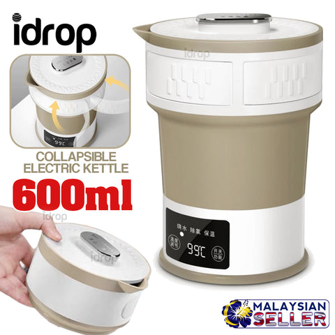 idrop 600ml LIFE ELEMENT Collapsible Portable Electric Kettle [ I25-H01 ]