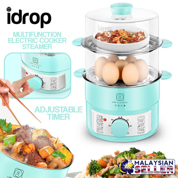 idrop LIFE ELEMENT 600W 2 Layer Electric Cooker & Steamer [ ZDQ-G1074 ]