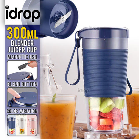 idrop 300ml Portable Electric Juice Mini Blender
