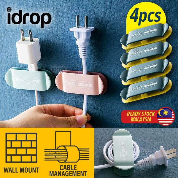 idrop [ 4pcs ] Wall Mounted Multifunction Cable Wire & Plug Management Organizer