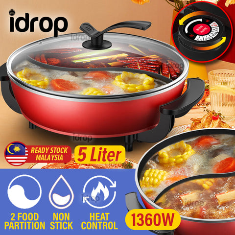 idrop [ 5L ] 2 IN 1 Multifunction Electric Kitchen Nonstick Cooking Hotpot Steambot Cooker 1360W