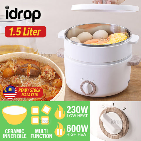 idrop [ 2 LAYER ] [ 1.5L ] 600W Multifunction Small Kitchen Cooking Electric Cooker & Steamer
