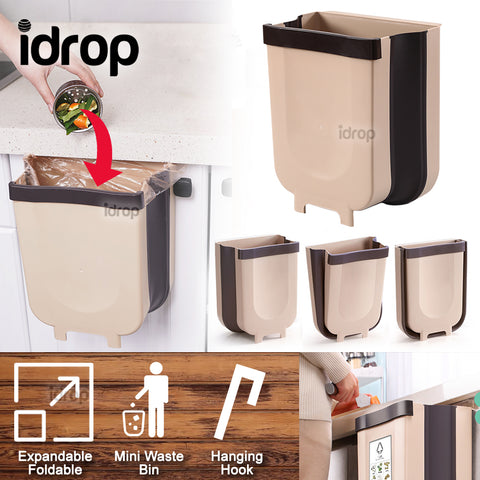 idrop Foldable Hanging Mini Portable Waste Trash Rubbish Bin