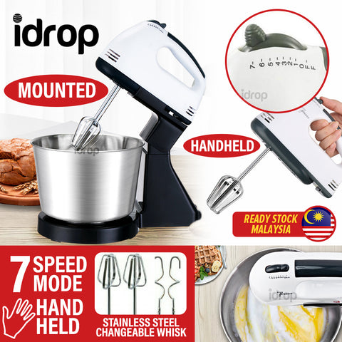 idrop 7 SPEED Handheld Kitchen Electric Whisk Mixer Beater with Stand and 2 Liter Bowl