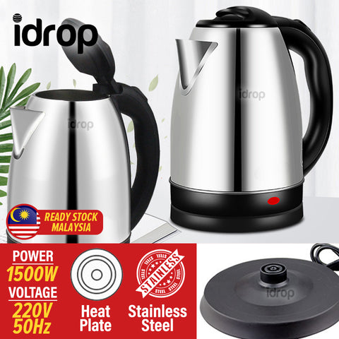 idrop Electric Stainless Steel Kettle [ 1500W ]