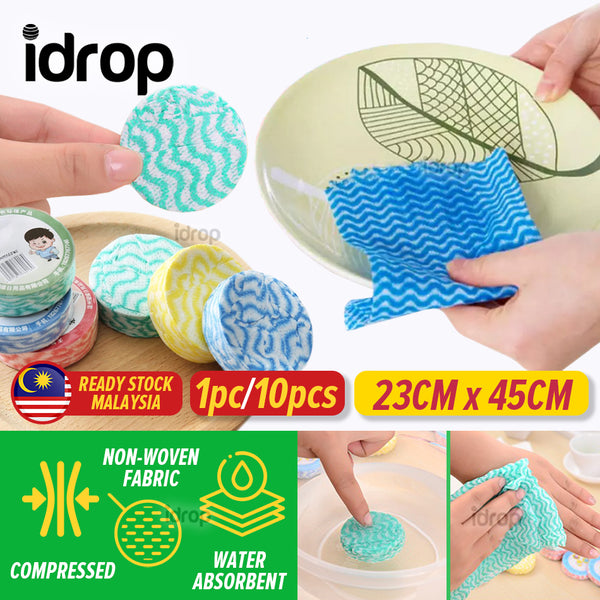 idrop [ 1pc / 10pcs ] Compressed Cleaning Water Absorbent Napkin Towel Disposable Non Woven Fabric [ 45cm x 23cm ]