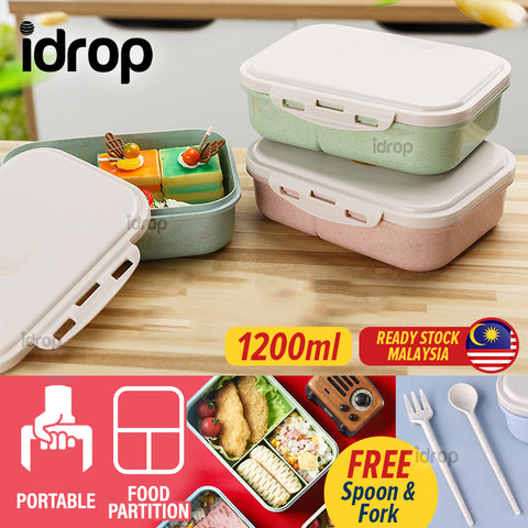 idrop [ 1200ml ] Portable Lunch Box / Bekas Makanan / 塑料饭盒+勺叉(麦香) [ FREE SPOON & FORK ]