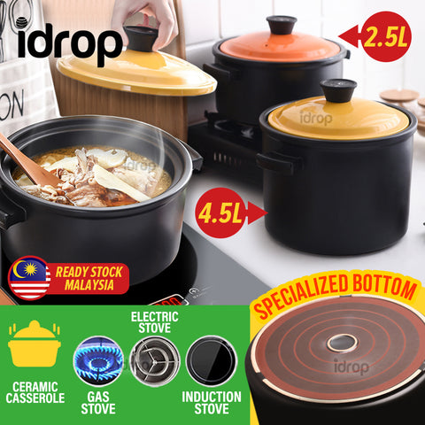 idrop [ 2.5L / 4.5L ] Kitchen Ceramic Casserole Cooker Pot [ Gas / Electric / Induction Stove ]