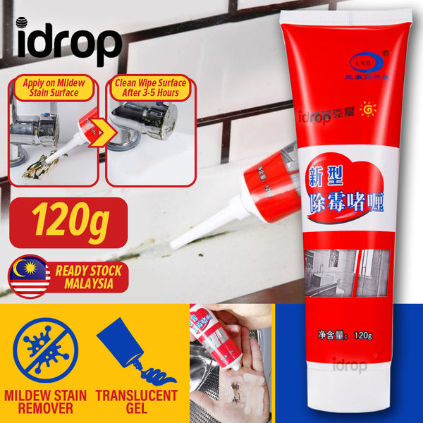 idrop 120g Household Mildew Mold Removal Stain Remover Liquid Gel