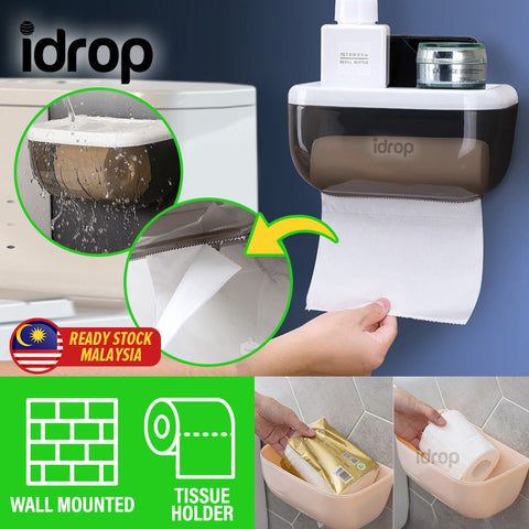 idrop Wall Mounted Tissue Box  / Kotak Tisu Dinding / (强力胶)挂壁多功能塑料纸巾盒