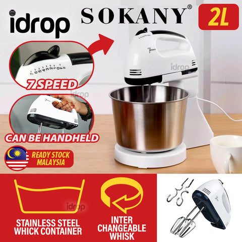 idrop [ 2L ] SOKANY 7 SPEED Stand Mixer with Mixing Bowl