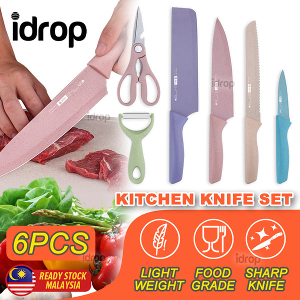 idrop 6PCS Colorful Lightweight Sharp Kitchen Knife Set