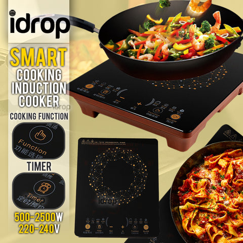 idrop Kitchen Smart Cooking Induction Cooker [ GK-3328 ]