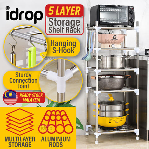idrop 5 LAYER Tier Aluminium Household Storage Rack Shelf for [ Living Room / Kitchen / Bathroom ]