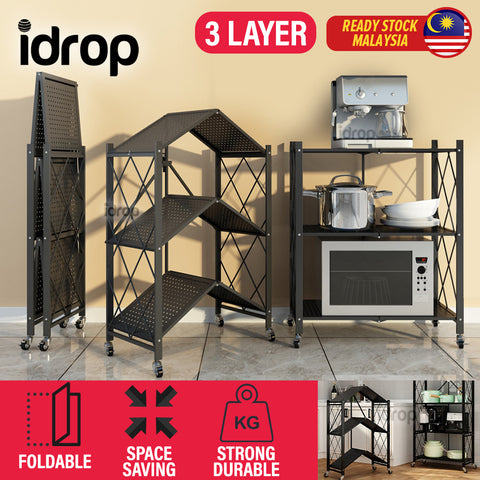 idrop 3 LAYER Foldable Portable Space Saving Kitchen Storage Shelf Rack