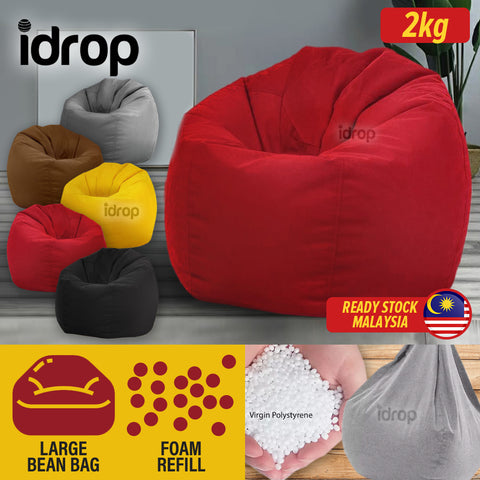 idrop [ 2kg ] Large Comfortable Lightweight Pillow Beanbag